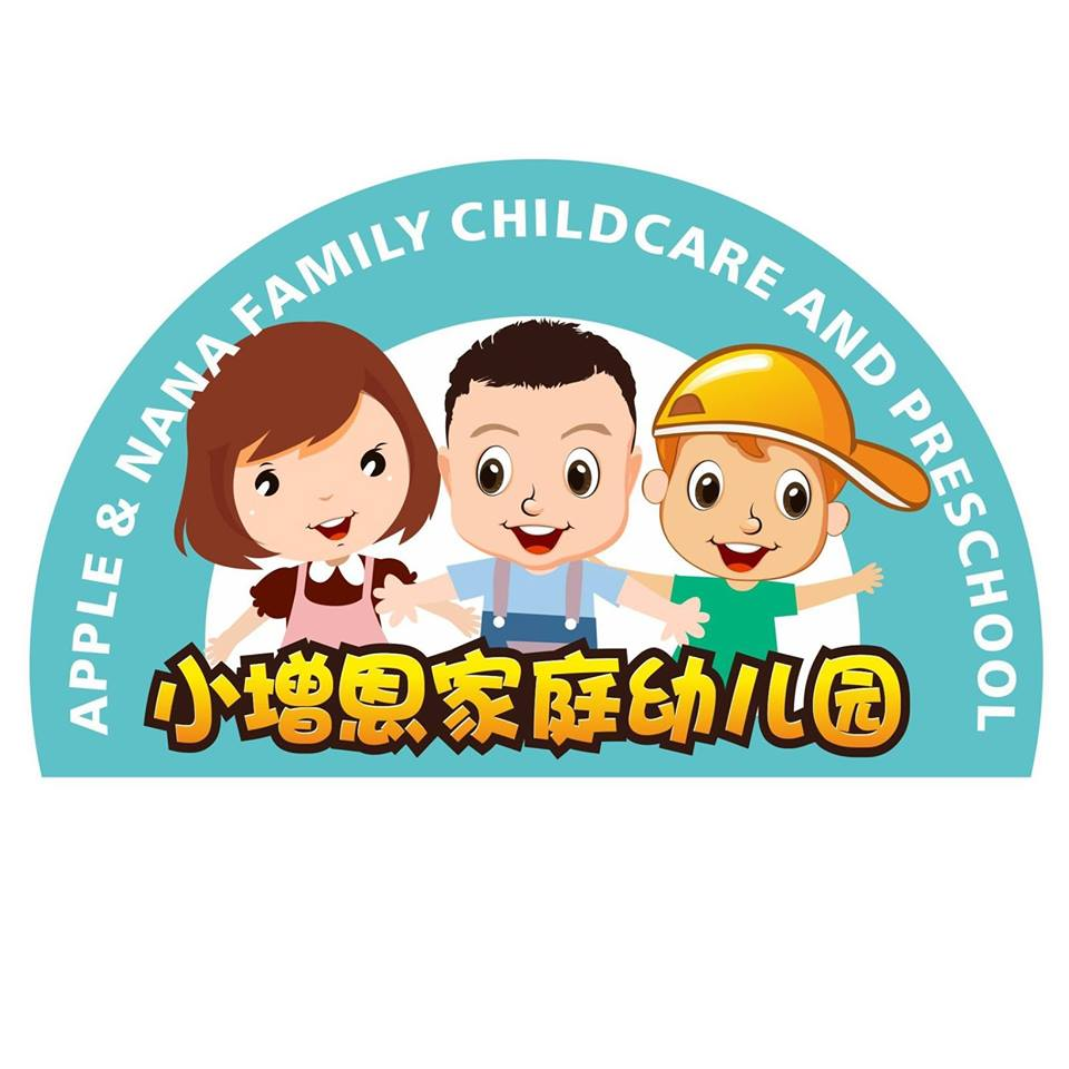 Apple & Nana Bilingual Family Childcare and Preschool