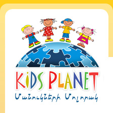 KIDS PLANET CHILD CARE CENTER