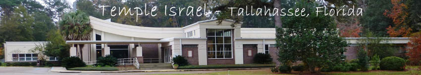 Temple Israel Preschool