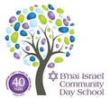 B Nai Israel Community Day School